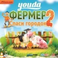 Youda Farmer 2. Спаси городок / Youda Фермер 2 / Youda Farmer 2 Save