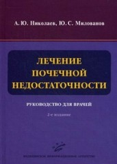 """"""",""""www.char.ru"""