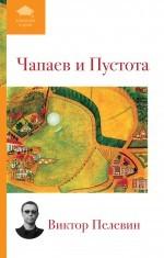 Spishy ru homework books 6940