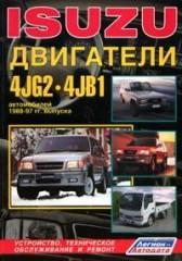 Isuzu двигатель 4jg2 4jb1 автомобилей 1988 1997 гг моделей isuzu trooper