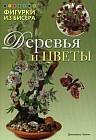 """"""",""""www.spbdk.ru"""