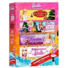 Барби: Рождественская коллекция (4 DVD)