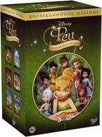 Феи. Коллекционное издание (6 DVD)