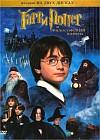 Гарри Поттер и Философский камень
