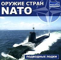 Оружие стран NATO: Подводные лодки
