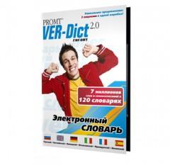 Подписаться на отзывы о товаре PROMT VER-Dict 2.0 Домашняя версия